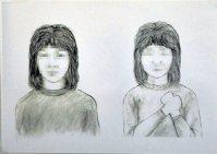 愛知県警が公開した女の似顔絵。顔にはぼかしが入っている