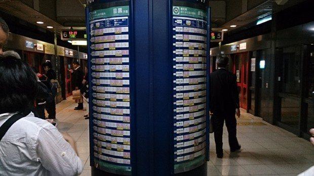 地下鉄の乗り換え便利マップ