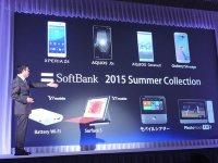 ソフトバンクモバイル2015年夏モデル発表会の様子=2015年5月19日、村田由紀子撮影