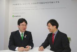 対談するユーグレナの出雲充社長(左)とリバネスの丸幸弘CEO=東京都港区で長谷川直亮撮影