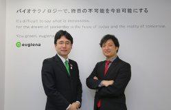 ユーグレナの出雲充社長(左)とリバネスの丸幸弘CEO=東京都港区で長谷川直亮撮影