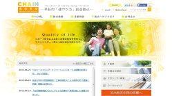COI弘前大拠点のウェブサイト