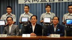 タブレット端末で「救急医療情報システム]強化を図る埼玉県の記者会見