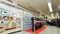 セブンイレブンとJR西日本の初提携店舗開業を祝うセレモニー=JR京都駅で2014年6月