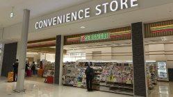 関西空港内にあるセブンイレブンの店舗