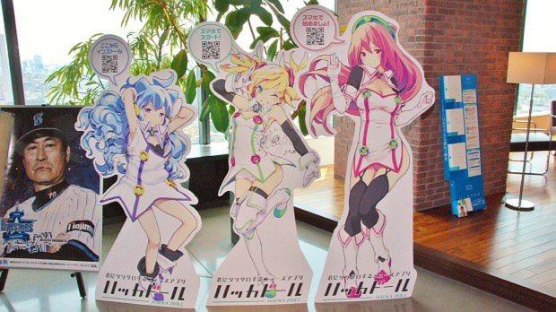 ハッカドールの3人の美少女キャラクター