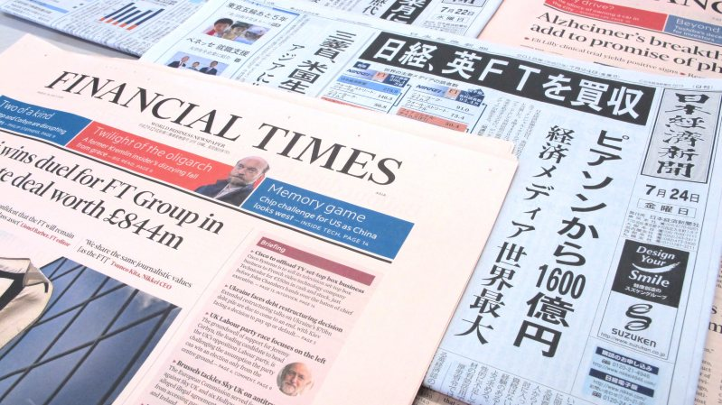 買収を報じる日経新聞と英フィナンシャル・タイムズの紙面