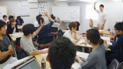 教室は、講義が始まると受講生の熱気に包まれる