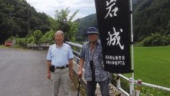 大分県中津市の長岩城址を訪ねた小和田さん(左)