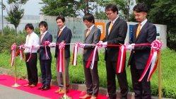 8月2日に行われたメタジェンの鶴岡研究所の開所式の様子。右から3人目が福田CEO