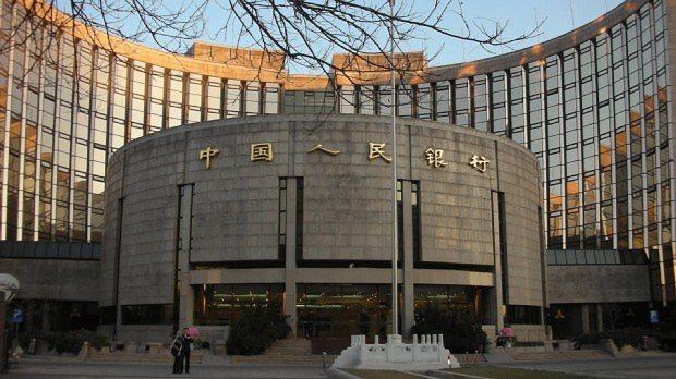 中国・北京市内にある中国人民銀行本店=2007年、大塚卓也撮影