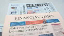 買収を伝える日経新聞と英紙フィナンシャル・タイムズの紙面