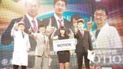 キャリア甲子園2015で優勝した「MOTION」のメンバー