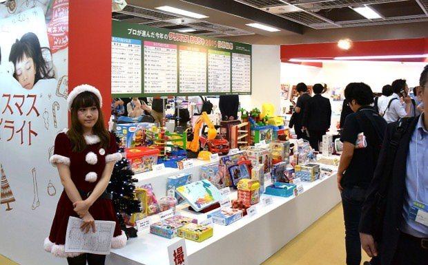 クリスマスおもちゃ見本市:約1...