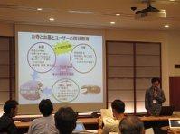 新しい墓のアイデアを発表するチーム代表の菊川貴信さん(右)