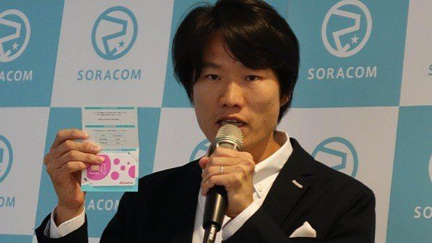 SORACOMの玉川憲社長。手にしているのは「SORACOM Air」のSIMカード。NTTドコモの回線を借り受け、IoT向けの安価なネットワークを実現する
