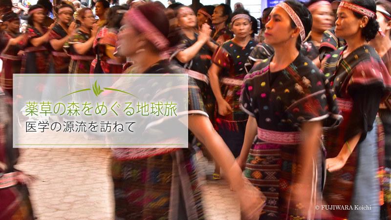 年に一度の豊年祭「ホルジャ・ビアス」。トバ族の人々が集い、祈りと踊りを自然の神々に捧げる