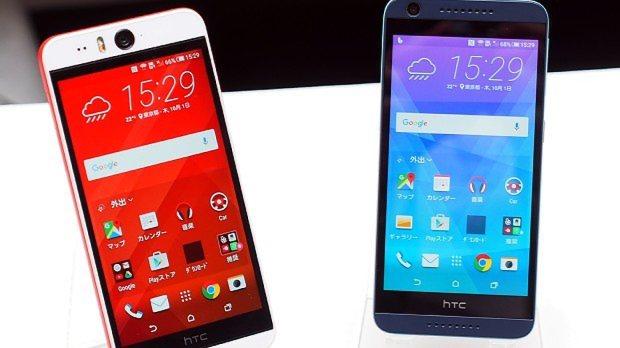 台湾HTCが発売する「HTCデザイアー626」(右)と、「HTCデザイアーアイ」(左)