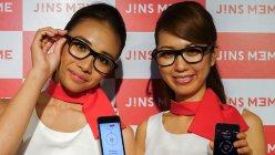 見た目には、ちょっとクラシカルなデザインのメガネにしか見えない「JINS MEME」