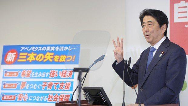 「新三本の矢」を披露する安倍晋三首相=自民党本部で2015年9月24日、猪飼健史撮影