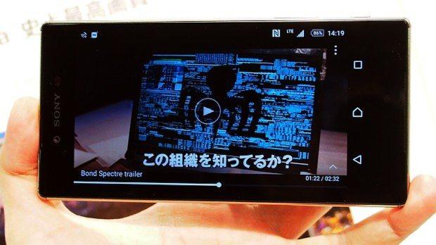4K表示が可能な液晶を搭載した「エクスペリアZ5プレミアム」