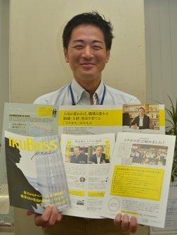 全管理職がイクボス宣言をした北九州市は、イクボス啓発パンフレット「イクボスプレス」を市内の企業に配布している=北九州市小倉北区の北九州市役所で2015年9月