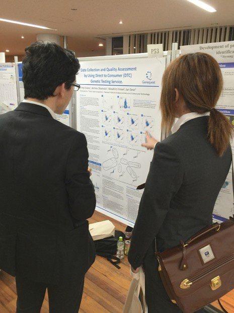 10月29日、生命医薬情報学連合大会で日本人の遺伝子分布をパネル発表=ジーンクエスト提供