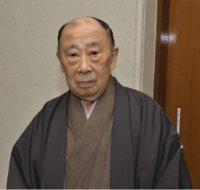 片山幽雪さん 84歳=人間国宝、能楽シテ方観世流(1月13日死去)