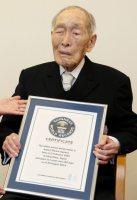 百井盛さん 112歳=ギネス認定の世界最高齢男性(7月5日死去)