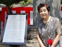 岸朝子さん 91歳=食生活ジャーナリスト(9月22日死去)