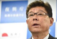 記者会見する高木毅復興相=復興庁で2015年12月7日、宮間俊樹撮影