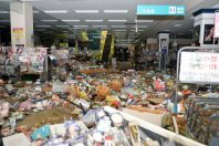 Products cover the floor of the Apita shopping complex in the wake of flooding, in Joso, Ibaraki Prefecture, on Sept. 11, 2015. (Mainichi)