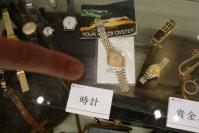 質屋マルカに買い取られたロレックスの腕時計。バンドの部分がちぎれていても、値段は付くという。捨てる前に相談を=東京都江東区の東京ビッグサイトで2015年12月8日、中村美奈子撮影