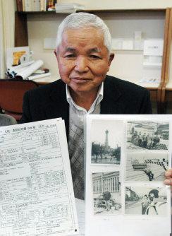 勤務したクボタ工場での写真を手に経験を語る遠藤利美さん=鳥取県米子市で、小松原弘人撮影