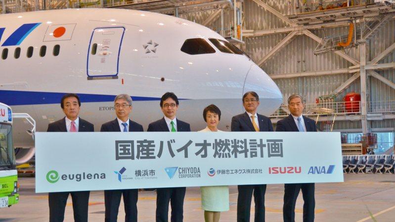 国産バイオ燃料計画を発表したユーグレナ出雲充社長(左から3人目)