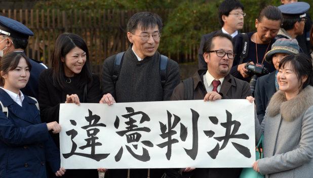 再婚禁止期間:最高裁が「違憲」初判断 賠償請求は棄却 - 毎日新聞