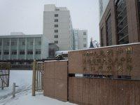 北海学園大学=札幌市豊平区