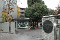 電気通信大学=東京都調布市