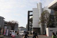 東京工業大学=東京都目黒区