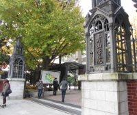 青山学院大学=東京都渋谷区
