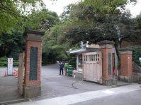 学習院大学=東京都豊島区