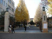 お茶の水女子大学=東京都文京区