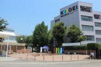 東京工芸大学=神奈川県厚木市飯山の厚木キャンパスで2014年7月26日、河嶋浩司撮影