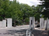 信州大学=松本キャンパス、長野県松本市