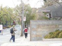 立命館大学=京都市北区