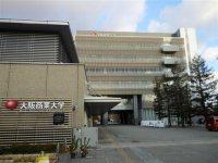 大阪商業大学=大阪府東大阪市