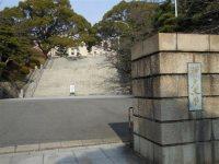 神戸大学=神戸市灘区