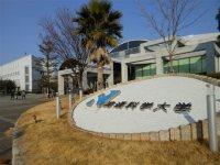 流通科学大学=神戸市西区