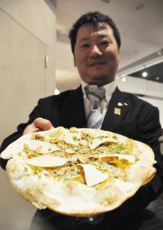 発売された餃子ナンピザ