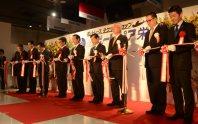 名古屋市中区栄にオープンした「ミニボートピア栄」のオープニングセレモニー